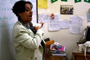 The Deaf School, Cairo