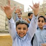 The Deaf Unit Cairo 05