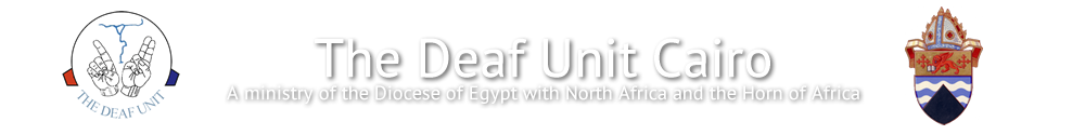 The Deaf Unit, Cairo